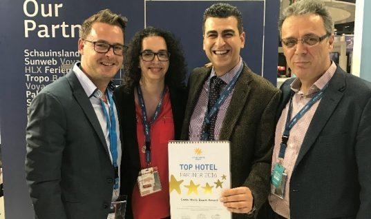 Βραβείο «Top Hotel Partner 2016» από τη Schauinsland στο Creta Maris