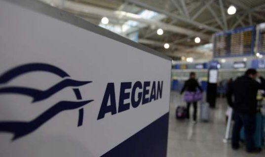 Aegean: Αύξηση 15% στην κίνηση εξωτερικού και 19% προς την Αθήνα