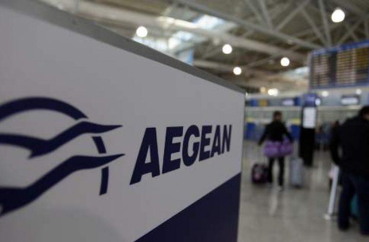 Αυξημένη κατά 5% η επιβατική κίνηση της Aegean