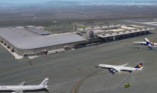 Τα σχέδιά της Fraport για το αεροδρόμιο «Μακεδονία»