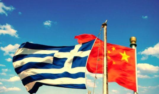 Ελληνο-Κινεζικό Οικονομικό Συμβούλιο: Συνεχίζονται οι συναντήσεις με κυβερνητικά στελέχη