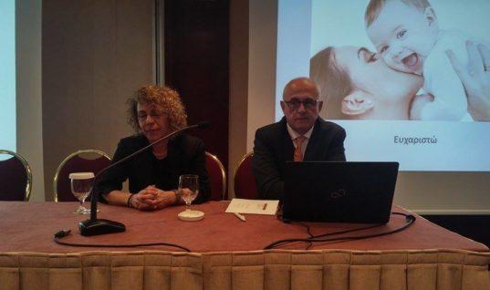 Παράθυρο στον Ιατρικό Τουρισμό το Κέντρο Γονιμότητας Κρήτης