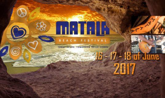 16-17-18 Ιουνίου το Matala Beach Festival 2017!