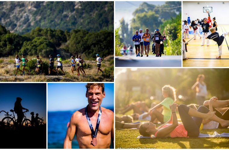 13-15 Οκτωβρίου το 5ο «Navarino Challenge»