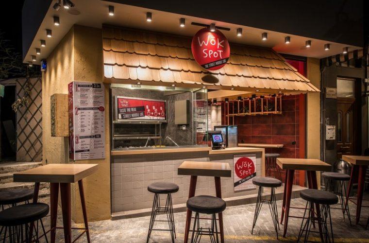 Wok Spot: Το απολαυστικότερο spot της ασιατικής κουζίνας!