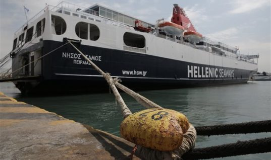 Ξεκινά δρομολόγια για Πάρο – Νάξο – Σαντορίνη το «Νήσος Σάμος»