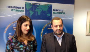 Η Γενική Γραμματεία Αποδήμου Ελληνισμού στηρίζει την Ελληνική συμμετοχή στη EUROVISION 2017
