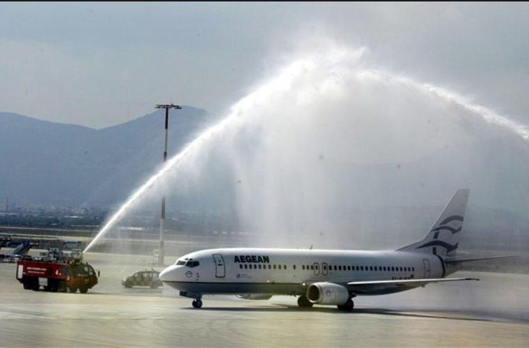 Περιφερειακά αεροδρόμια: Σε εκκρεμότητα το ζήτημα της στέγασης πυροσβεστών