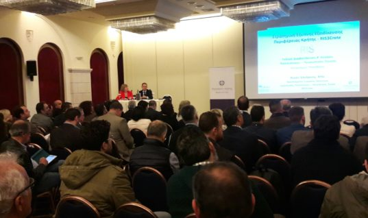 Kρήτη: Διαβούλευση για την έξυπνη εξειδίκευση στον τουρισμό υπαίθρου
