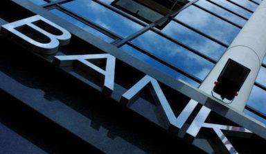 Μόνο στον Τουρισμό δίνουν δάνεια οι τράπεζες