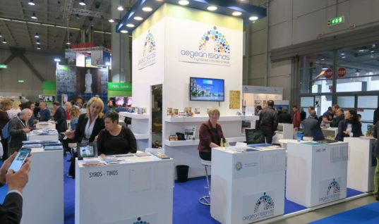 """Απόλυτα επιτυχημένη η συμμετοχή της Περιφέρειας Νοτίου Αιγαίου στην διεθνή τουριστική έκθεση """"BIT"""" του Μιλάνο"""