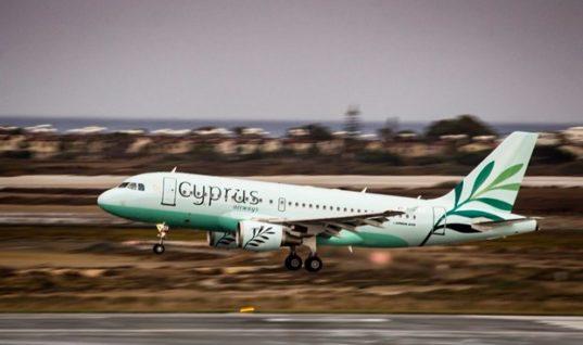 Με τέσσερις κοντινούς προορισμούς θα εγκαινιάσει το πτητικό της πρόγραμμα η νέα Cyprus Airways