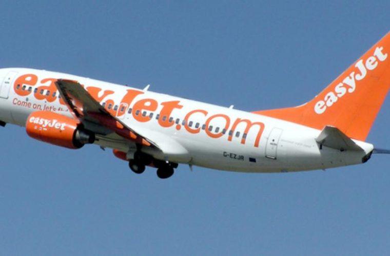 "Easyjet: Έτος ""σταθμός"" το 2016 με ρεκόρ μετακίνησης επιβατών"
