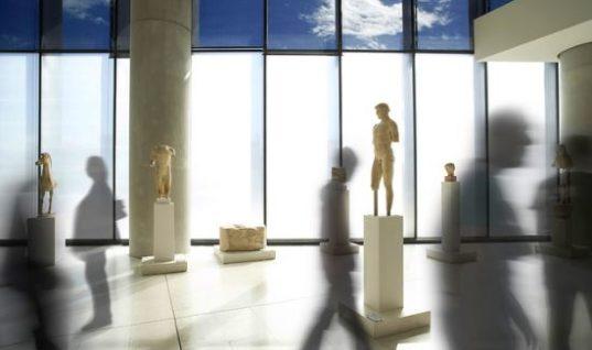 Αυξήθηκαν κατά 32,1% οι επισκέπτες των μουσείων τον Δεκέμβριο