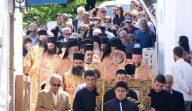 Πάτμος: Η τελετή του Νιπτήρα και άλλα έθιμα του Πάσχα