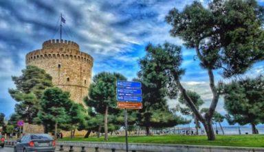 """""""Ανεβασμένη"""" η Θεσσαλονίκη στις προτιμήσεις τουριστών"""