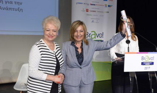Το βραβείο Bravo Sustainability Award 2017 πήρε η Περιφέρεια Ν. Αιγαίου