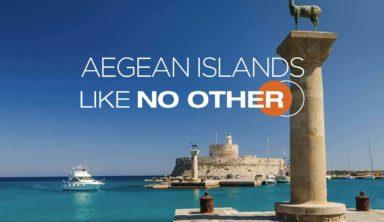 Η Περιφέρια Νοτίου Αιγαίου πρωταθλητής του ελληνικού τουρισμού