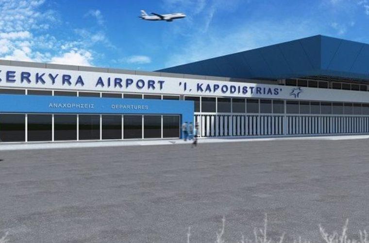 Τι αλλάζει η Fraport στα αεροδρόμια: H Qatar Airways και το «λίφτινγκ» στην Κέρκυρα