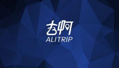 Κινέζοι… παντού – Έρχεται και η Alitrip της Alibaba