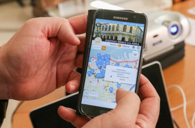 """Παρουσιάστηκε η εφαρμογή για κινητά και tablets """"Δημότης Ηρακλείου"""""""