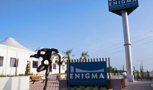 Φαντασμαγορική τελετή εγκαινίων για το Enigma Mall του Ομίλου Μουζενίδη