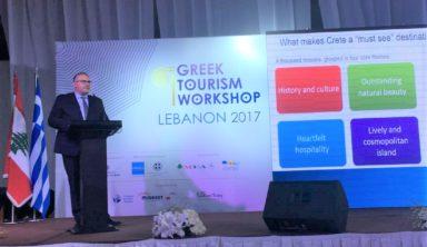 «Άνοιγμα» της Περιφέρειας Κρήτης στο ποιοτικό τουρισμό του Λιβάνου
