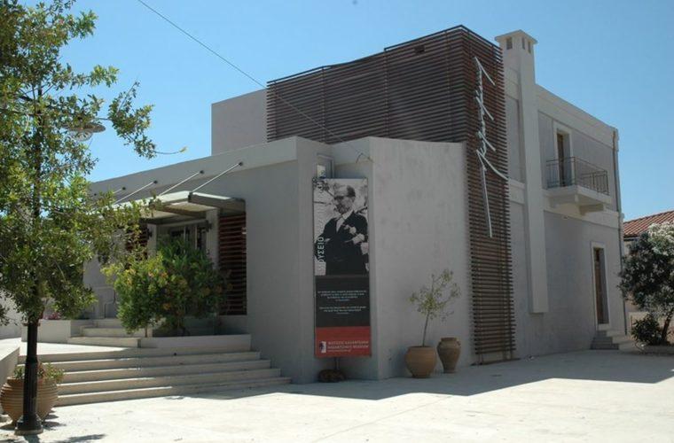 Δωρεάν θεματικές ξεναγήσεις στο Μουσείο Καζαντζάκη