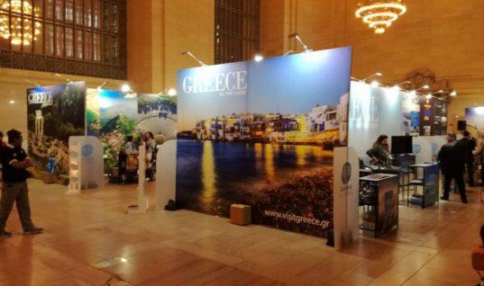 Η τουριστική Ελλάδα στην καρδιά της Νέας Υόρκης