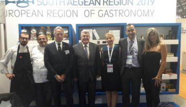 H Περιφέρεια Νοτίου Αιγαίου στη διεθνή έκθεση τροφίμων στο Μιλάνο