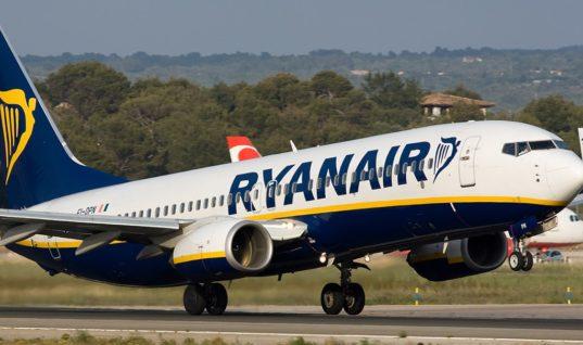 Η Ryanair ακυρώνει περίπου 2.000 πτήσεις μέχρι το τέλος Οκτωβρίου