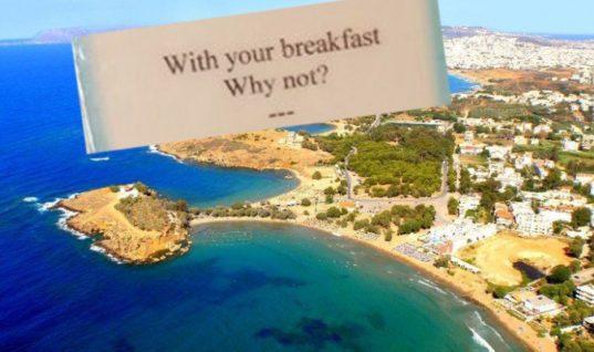 Χανιά: Το πρωινό που σέρβιρε ξενοδοχείο και άφησε έκπληκτους τους τουρίστες
