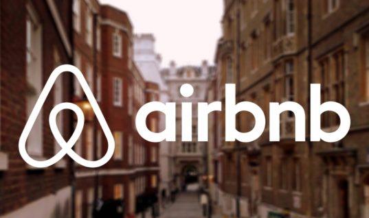 Η Airbnb απέσυρε από την ιστοσελίδα της 1.036 παράνομα καταλύματα