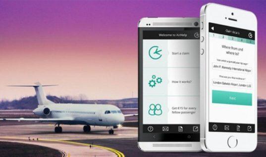 Εφαρμογή σας αποζημιώνει για τις καθυστερήσεις των πτήσεων!