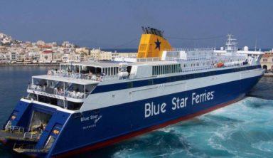 Η BLUE STAR FERRIES στηρίζει με πράξεις -Έκπτωση 30% σε επιλεγμένα νησιά