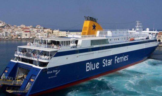 Η Blue Star Ferries στηρίζει τα ακριτικά νησιά