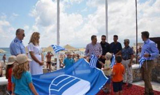 Γαλάζια Σημαία στην Παραλία Καστρί/ Creta Maris