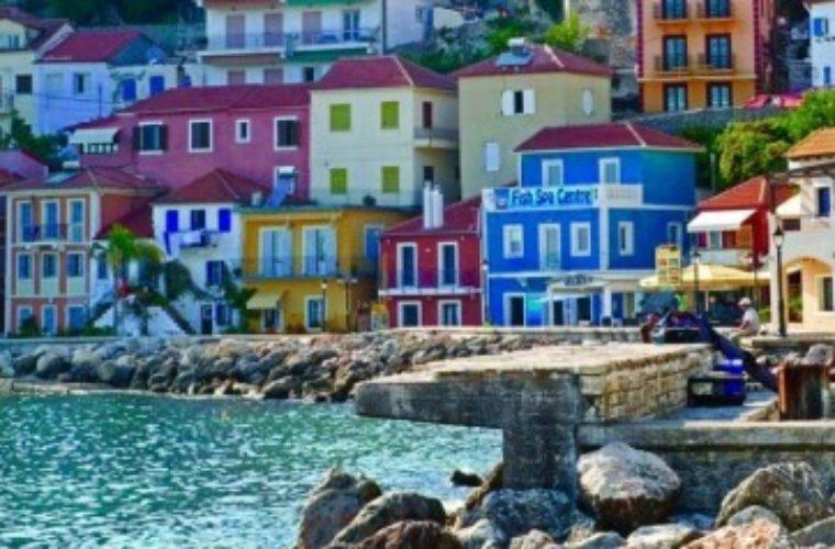 Πάργα: Το νησί της Ηπείρου