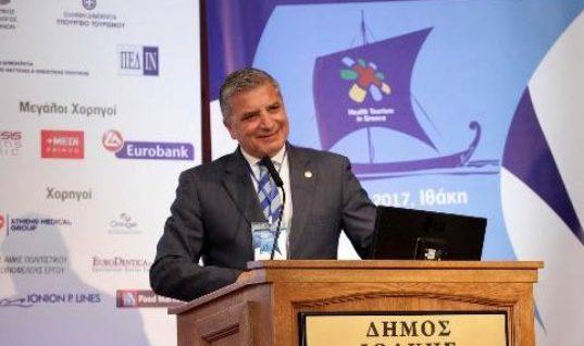 Διεθνές συνέδριο Ιθάκης: Ιδρυση Διεθνούς Κέντρου Τουρισμού Υγείας από ΚΕΔΕ και ΙΣΑ