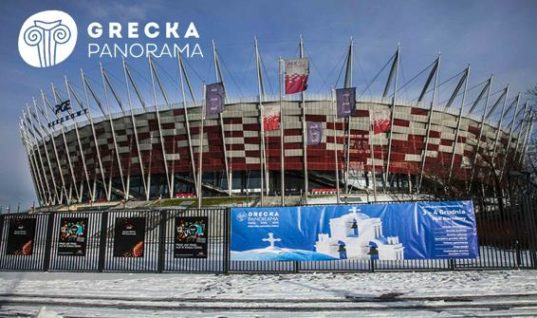 Διψήφιο ποσοστό αύξησης Πολωνών επισκεπτών στην Ελλάδα