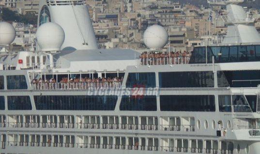 Έξι Έλληνες στο κρουαζιερόπλοιο των οργίων
