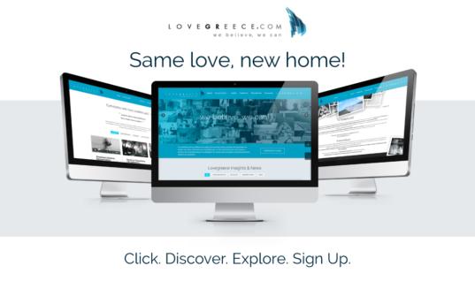 H ανανεωμένη ιστοσελίδα του LoveGreece.com είναι on air!