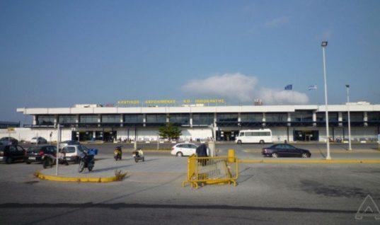 Ενημέρωση της Fraport Greece για το αεροδρόμιο Κω μετά και τον σεισμό
