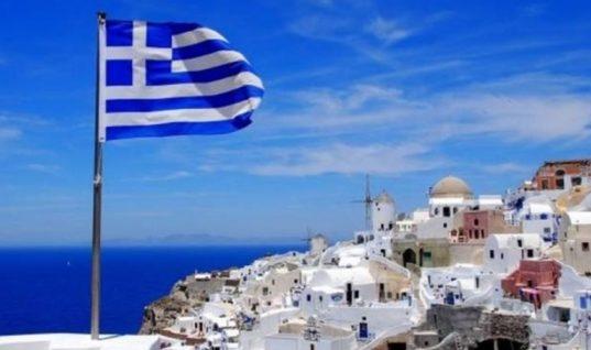 Αυστριακοί και Βέλγοι τουρίστες ετοιμάζονται για «απόβαση» στην Ελλάδα