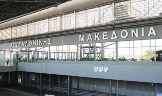 «Μακεδονία»: Oρόσημο ο Μάρτιος του '18 για την ολοκλήρωση των έργων