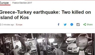 Το γύρο του κόσμου κάνει η είδηση για τον φονικό σεισμό στην Κω – Οδηγίες από το βρετανικό ΥΠΕΞ στους τουρίστες