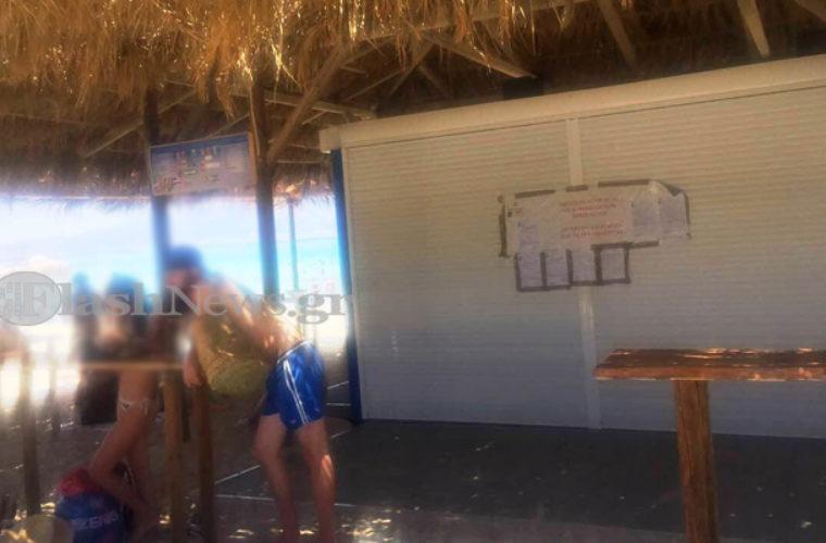 Πάρτι φοροδιαφυγής στη Χρυσή – Χωρίς νερό οι επισκέπτες (φωτο)