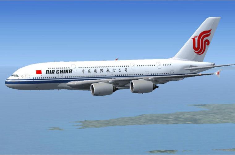 Απευθείας πτήση Πεκίνο – Αθήνα από την Air China