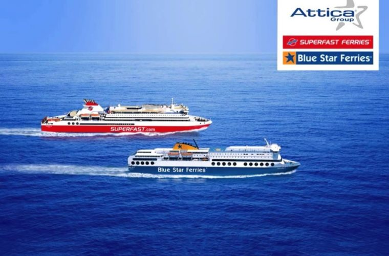 Attica Group: Συμμορφώνεται με τον ευρωπαϊκό κανονισμό MRV