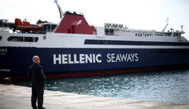 Η Attica Group απέκτησε το 50,3% της Hellenic Seaways